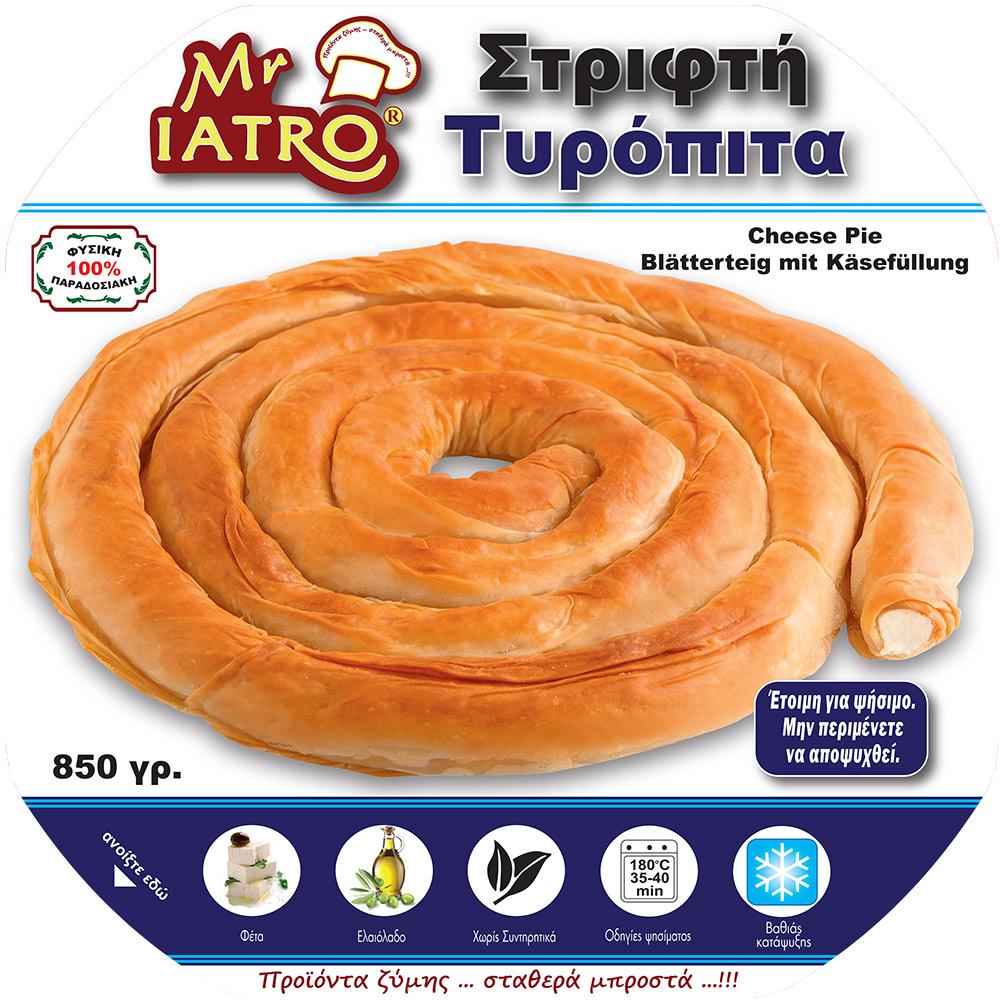 MrIatro_Strifti_Tyropita