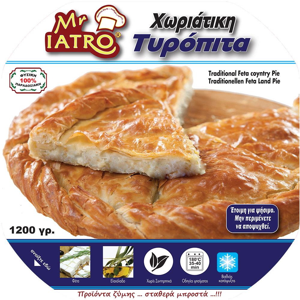 MrIatro_Xwriatiki_Tyropita