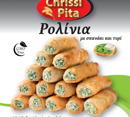 chrissi_pita_mini_rolls_spinach_cheese